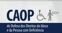 Confira os pareceres emitidos pelo CAOPIPCD sobre temas relacionados à área do idoso em 2020